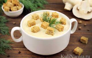 Рецепт Суп-пюре из шампиньонов: как приготовить, фото