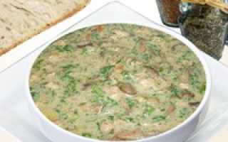 Рецепт Сливочно-грибной соус: как приготовить, фото