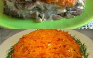 """Рецепт Салат """"Лисья шубка"""": как приготовить, фото"""