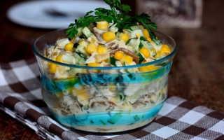 Рецепт Салат с кукурузой и грибами: как приготовить, фото