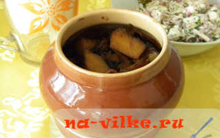 Рецепт Подберёзовики запеченные в горшочке: как приготовить, фото