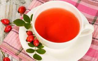 Рецепт Витаминный чай из шиповника: как приготовить, фото